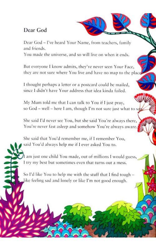 A Picnic of Poems: In Allah's Green Garden (Hardback) +CD