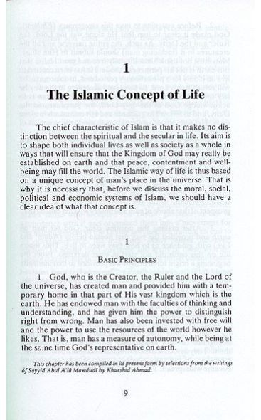 The Islamic Way of Life (Paperback)