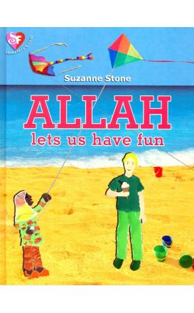 Allah Lets Us Have Fun (Hardback)