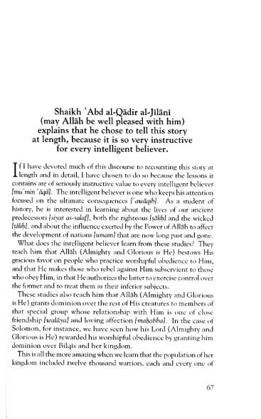 book of truth volume 5 pdf