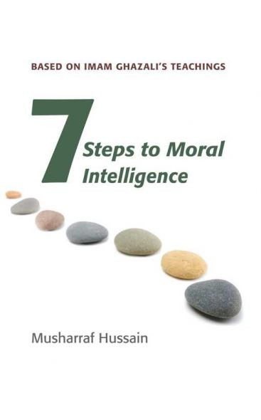 Seven Steps to Moral Intelligence (Paperback)