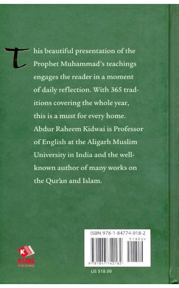 Daily Wisdom: Sayings of the Prophet Muhammad (pbuh)