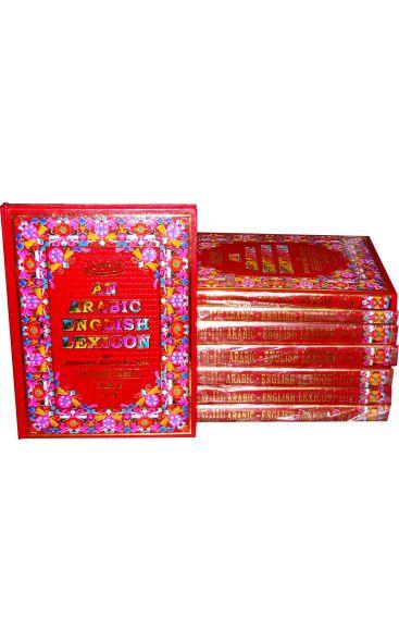 Arabic English Lexicon: 8 Volume Hardcover Set : Edward William Lane