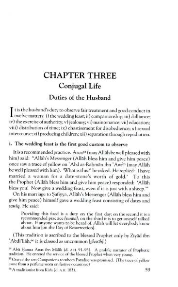 The Proper Conduct of Marriage in Islam (Adab anNikah)