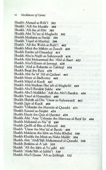Necklaces of Gems (Qala'id al-Jawahir)