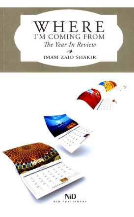 Where I'm Coming From: The Year in Review (Volume 1)