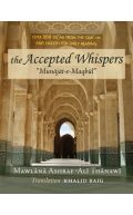 The Accepted Whispers - Pocket Size