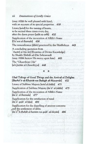 Emanations of Lordly Grace (alFuyudat arRabbaniyya)