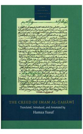 The Creed of Imam al-Tahawi