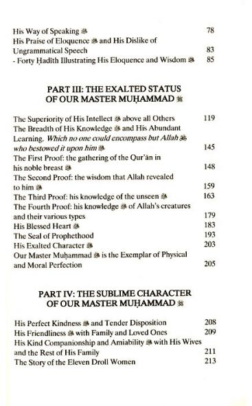 Our Master Muhammad (ASWS) Vol.1