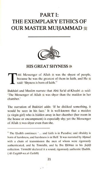Our Master Muhammad (PBUH): His Sublime Character & Exalted Attributes - Vol. 2