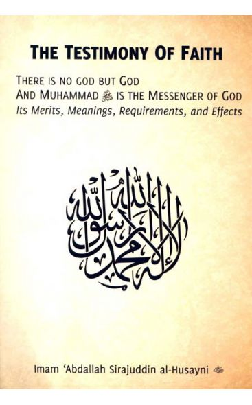 The Testimony of Faith there is no God but God and Muhammad is the Messenger of God