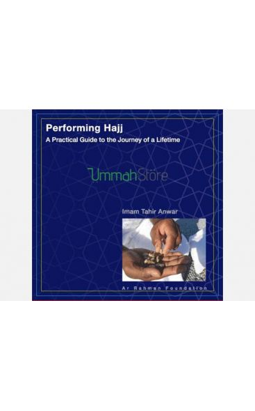 Performing Hajj 2 CD Audio Set