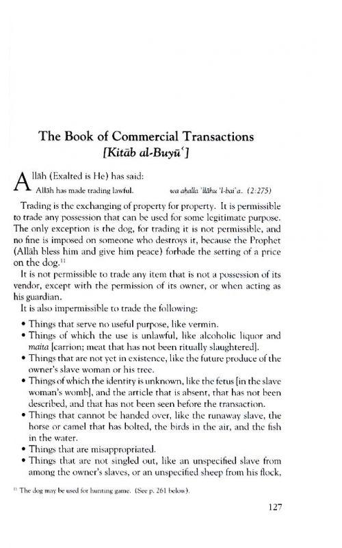 The Mainstay Concerning Jurisprudence A Handbook of Hanbali Fiqh