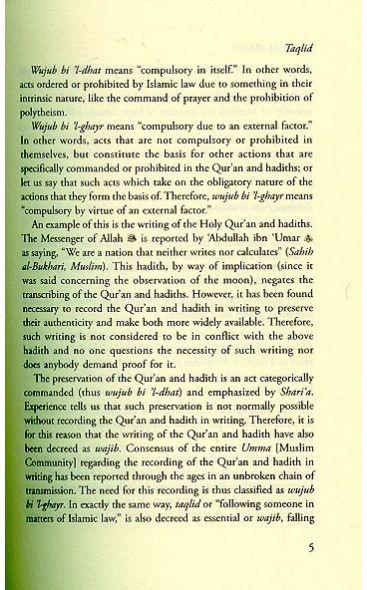Fiqh Al-Imam: Key Proofs in Hanafi Fiqh