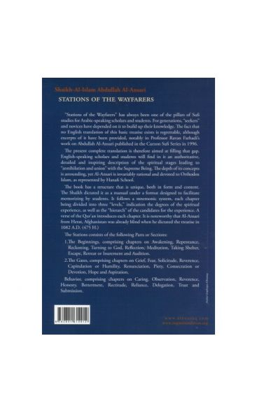 stations of the wayfarers available at mecca books the