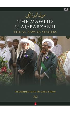 The Mawlid of Al-Barzanji: The Al-Zawiya Singers (DVD)