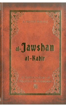 A Prayer for All- Al-Jawsan Al-Kabir - A supplication of Prophet Muhammad (SAW)