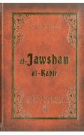 A Prayer for All- Al-Jawsan Al-Kabir - A supplication of Prophet Muhammad (SAW)