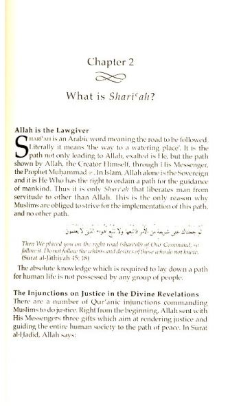 Shari'ah : The Islamic Law : Expanded 2nd Edition 2008