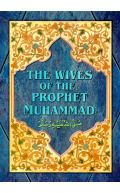 The Wives of the Prophet Muhammed