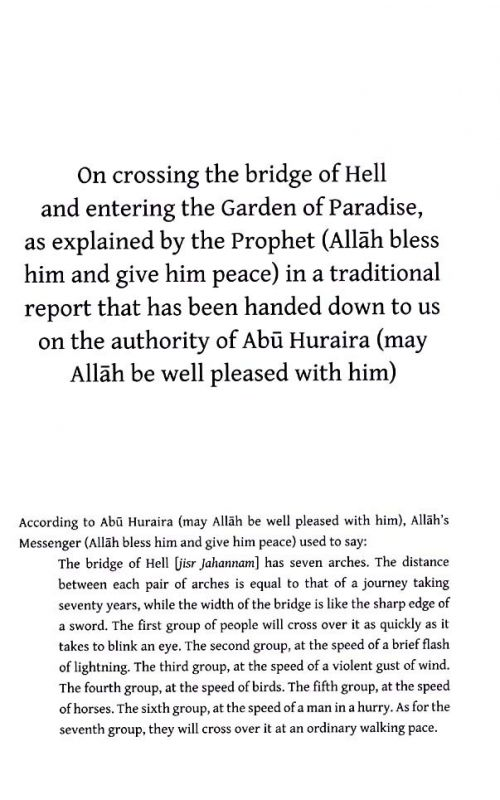 Awesome A Concise Description Of Jannah U0026 Jahannam : The Garden Of Paradise And The  Fire Of