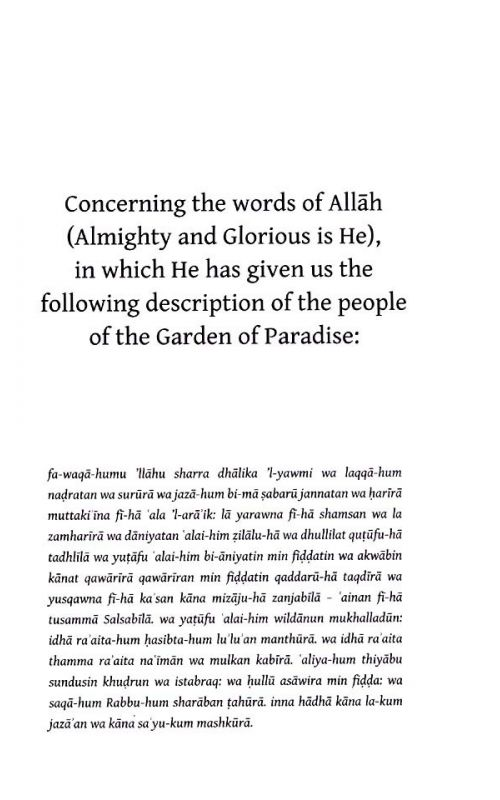 A Concise Description Of Jannah U0026 Jahannam : The Garden Of Paradise And The  Fire Of