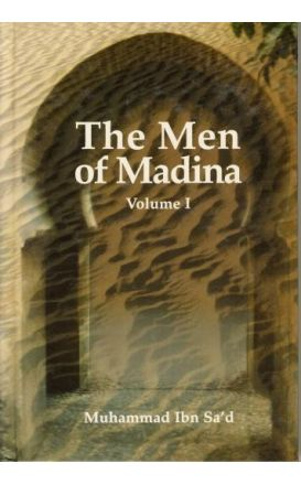The Men of Madina: Volume 1