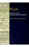 Rijal : Narrators of the Muwatta al-Imam Muhammad