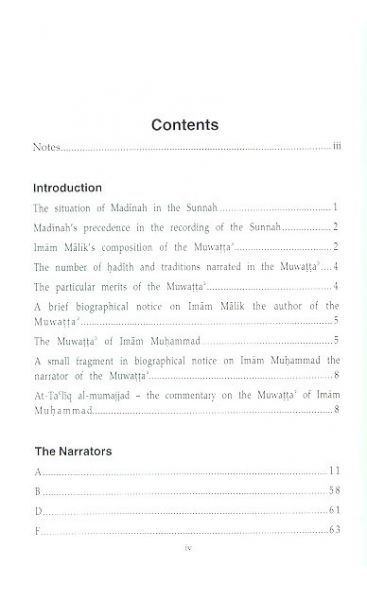Rijal : Narrators of the Muwatta al-Imam Muhammad