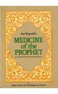Medicine of the Prophet (SAAS)