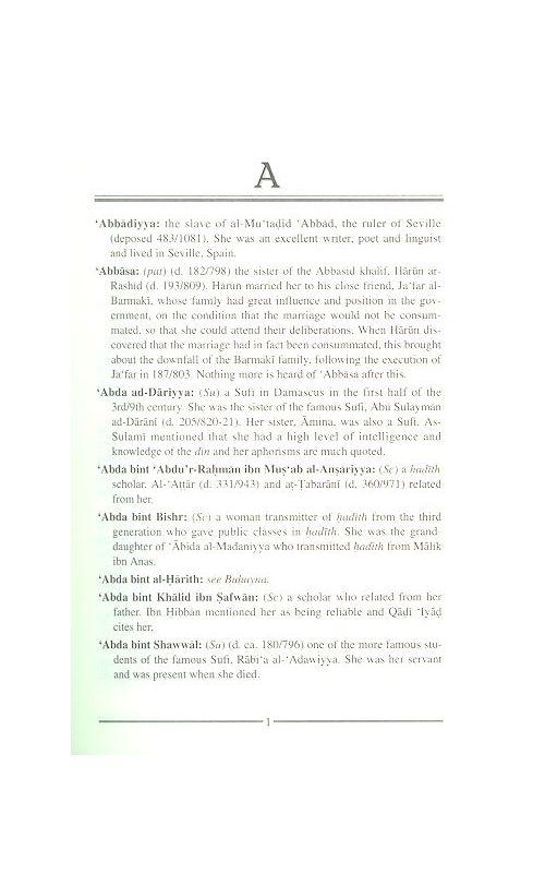ebook Mastering Entity Framework