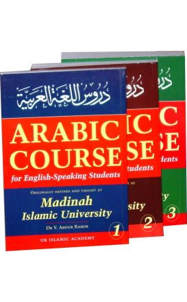 Arabic Course for English-Speaking Students: 3 Volumes Set