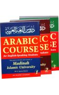 Arabic Course for English-Speaking Students