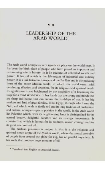 decline of muslims in the world Islamic research foundation international, inc in order to understand the causes of decline of muslims to rest of the world i will say, after all, muslims.
