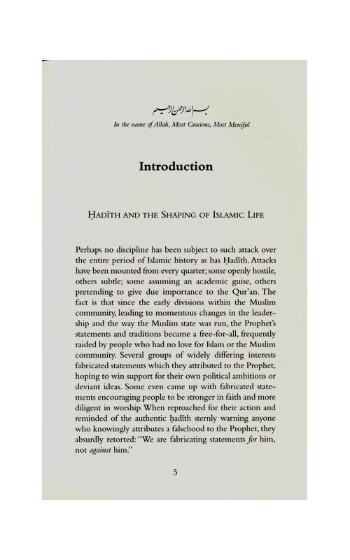 an introduction to the issues in islam Introduction to islamic architecture  of islamic architecture and reviews a  number of its key theoretical issues circulating in the western academic circles.
