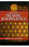Essential Islamic Knowledge