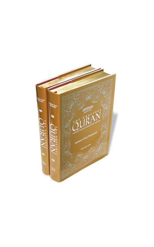 The Gracious Qur'an: A Modern Phrased Interpretation in