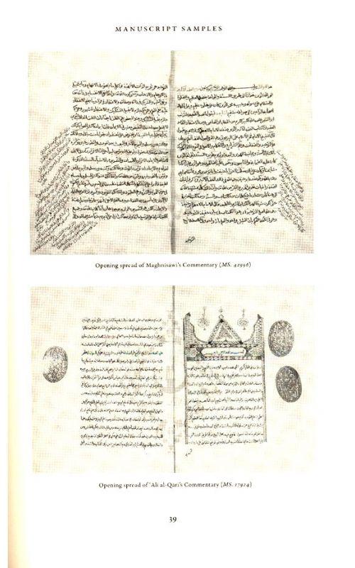 Imam Abu Hanifa's Al-Fiqh al-Akbar Explained available at