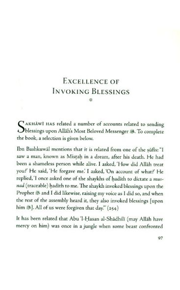 Salat & Salam: In Praise of Allah's Most Beloved