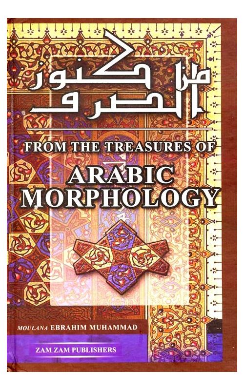 an introduction to the history of arabic music Music through the ages an introduction to music history music through the ages an introduction to music history, download and read music through the ages an introduction to music history.
