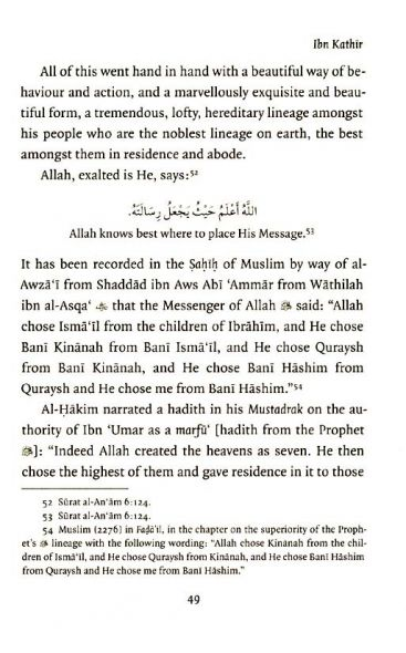 The Mawlid The Blessed Birth Of The Prophet