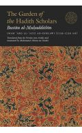 The Garden of Hadith Scholars: Bustan al-Muhaddithin