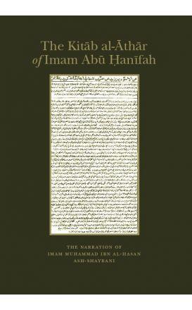 The Kitab al-Athar of Imam Abu Hanifah