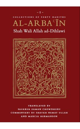 Al-Arba'in (Collection of Forty Hadiths) of Shah Wali Allah ad-Dihlawi