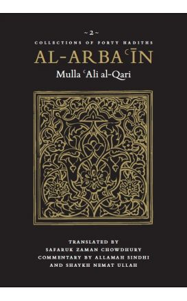 Al-Arba'in (2) of Mulla 'Ali al-Qari Speech of Allah's Messenger