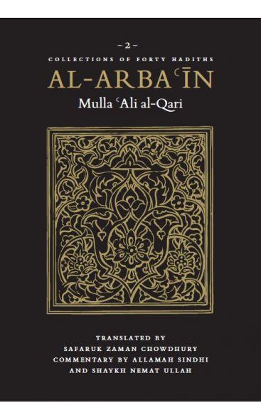 Al-Arba'in (2) of Mulla 'Ali al-Qari Speech of Allah's Messenger