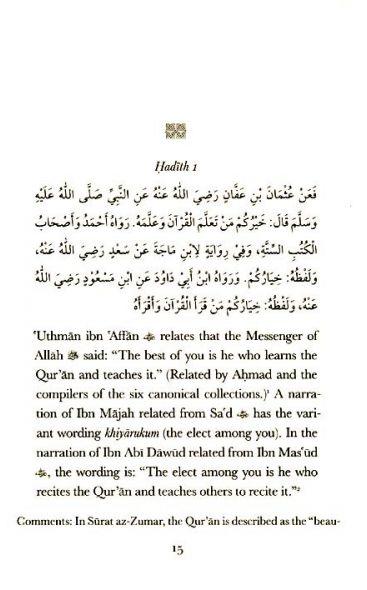Al-Arba'in (3) of Mulla 'Ali al-Qari Excellence of Clear Qur'an