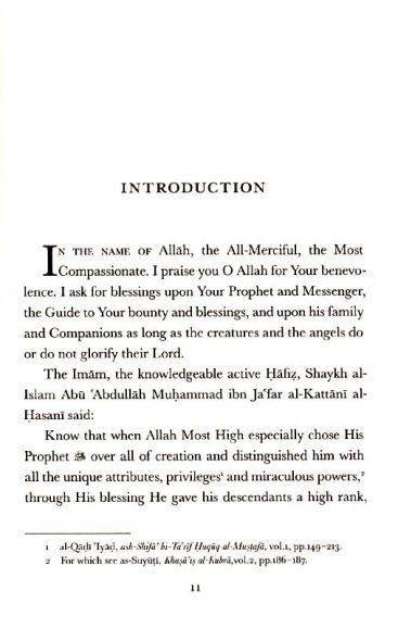 Al-Arba'in (6) Muhammad Ibn Jaffar al-Kattani