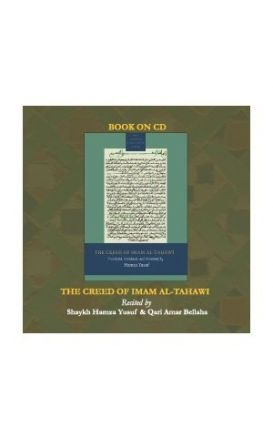 The Creed of Imam al-Tahawi CD
